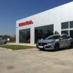 Шоурумът на Honda в Пловдив