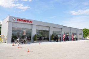 Новият комплекс на Honda в Пловдив ви очаква!