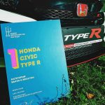 Honda Civic Type R триумфира ва Дарик Автомобилни награди 2018