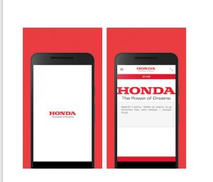 Ново приложение на Honda за България