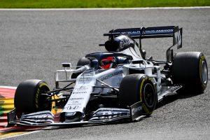 Honda се оттегля от Формула 1 в края на 2021 г.